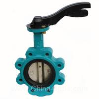 China Wafer (Lug) Butterfly Valve on sale