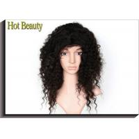 Hot Beauty Women's Full Lace Human Hair Wigs Kinky Style With Natural Hairline