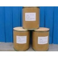 Quality Dimethylolbutanoic Acid (DMBA) for sale