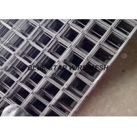 Quality 304 316 Stainless Steel Welded Wire Mesh Panel Strong Structure Square / Rectangular Aperture for sale