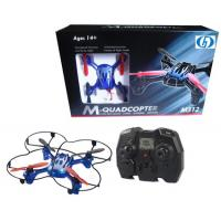 Quality 2014 New Arrival! 2.4G 4Axis 4CH RC flying UFO,rc quadcopter intruder ufo M312 for sale