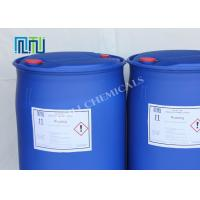 Quality Polymer Crosslinking Agents For Highly Effective Crosslinker 2694-54-4 for sale
