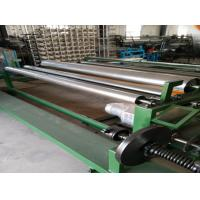 China 3.5M Width Fiberglass Mesh Machine 4 Color Weft Selection With Double Rapier Loom on sale