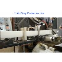 China Automatic Soap Making Machine , 39kw Soap Manufacturing Equipment Long Life on sale