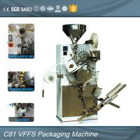 Buy cheap Multifuctional Vertical Automatic Tea Bag Machine With Outer Envelope product
