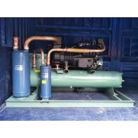 Quality Copeland Refrigeration Condensing Unit 10 HP Water Cooling For Meat Freezer for sale