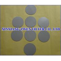 Quality Ti Porous Filter Disc for sale