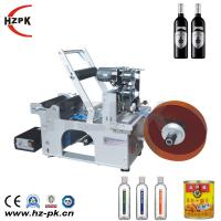 Quality Semi-Auto High Speed Round Bottle Labeling Machine with Coder/Coding Machine for sale