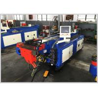 China High Performance Automatic Tube Bender , Mandrel 3 Axis Pipe Bending Machine on sale