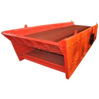 Quality YA Competitive Multifuctional Vibrating Screen For Mining for sale
