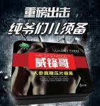 Quality Libigirl Natural Male Enhancement Herbal Sex Pills For Men Sexual Proformance Enhancer for sale