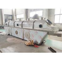 Quality Chemical Industry Vibro Fluid Bed Dryer High Thermal Efficiency Stable Performance for sale