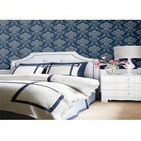 Quality Interior Design Embossed Floral Wallpaper Home Decoration For House Wall for sale