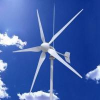 Quality Wind Generator, 3kW Rated Power with 2.5m/s Start-up Wind Speed, 3 Years Warranty for sale