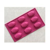 Quality Food Safety, Heat Resistance , Reusable , DIY Silicone  Pastry Mold , Scallop Shape for sale