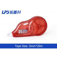 Buy cheap Red Ergonomic Correction Tape Office Depot Customized LOGO product