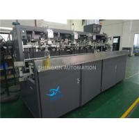 Quality Goblets Multicolors Automatic Screen Printing Equipment 320mm Length for sale