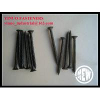 Quality Black Phosphate Drywall Screw for sale
