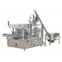 Quality Rotary Engine Lube Oil Filling Machine , Lubricant Filling MachineMultifunctional for sale