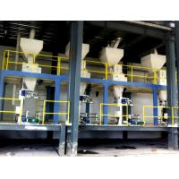Quality Bag Packaging Animal Feed Machinery / Cattle Feed Pellet Machine for sale