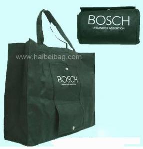 Non Woven Folding Bag (HBFB-008)