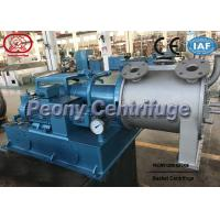 Quality Control PLC Small Two Stage Pusher Type Centrifuge For Copper Sulphate Dewatering for sale