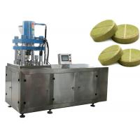 Quality Veterinary Automatic Pharmaceutical Tablet Press Machine 7.5kw 11kw Motor Equipped for sale