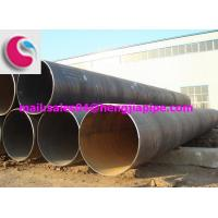 "Quality Carbon steel <strong style=""color:#b82220"">SSAW</strong> <strong style=""color:#b82220"">PIPE</strong> for sale"