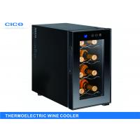 Integrated Thermoelectric Room Cooler Selfclosing Door Low Consumption