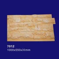 Quality 7012 New Design Exterior Wall Decoration Cultural Stone Product for sale