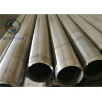 Quality Continuous Slot Johnson Stainless Steel Well Screens Sand Control 80MM Diameter for sale