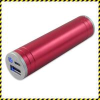 Buy cheap power bank Corporate gifting power bank manufacturer in china power bank from wholesalers