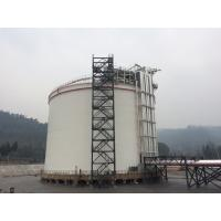 China Liquefied Natural Gas Plant LNG Liquefaction Plant 5000m3 Cryogenic Storage Tanks on sale