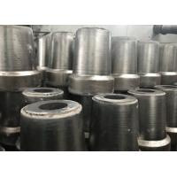 Buy cheap Steel Ladle Refractory Material Collector Nozzle High Strength Long Service Life from wholesalers