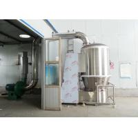 Quality Wet Powder Continuous Fluidized Bed Dryer , Granules Fluidized Bed Processor for sale
