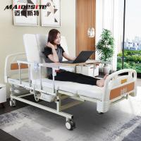 Buy cheap Automatic Electric Home Beds For Nursing , 5 Functions Modern Style Home Care Bed product