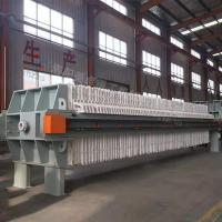 China Mix Plant Diaphragm Filter , Filter Press For Sludge Dewatering Long Service Life on sale