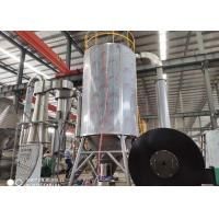 Quality High Efficient Milk Spray Dryer Machine , Spray Drying Equipment Low Noise for sale