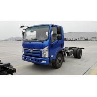 Quality Sitom 7T Electric Van Truck for sale