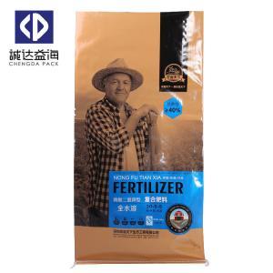 Fertilizer BOPP Woven Bags Polypropylene Packaging Bags Shock Resistance