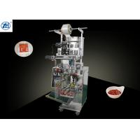 Quality Tomato Paste Sachet Packing Machine 40-70 Bags / Min Product Speed for sale