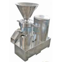 China peanut colloid mill/nut butter making machine/sesame colloid mill with the best price sale on sale