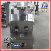 Quality Pharmaceutical Tablet Compression Machine , Industrial Rotary Pill Press Machine for sale