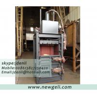 Quality Plastic baler machine,plastic compressing machine,pe films compressor,waste baling press for sale