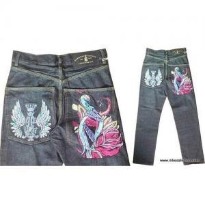 Quality jordan jeans for sale