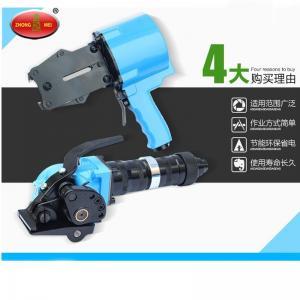 China Pneumatic Banding Machine KZL-32 Split type Pneumatic Steel Banding Machine on sale