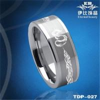 Buy cheap Tungsten Ring from wholesalers
