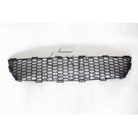 China Auto Grill Mould/Car Parts Mould/Automotive Grill Injection Mould/Vehicle Mould on sale