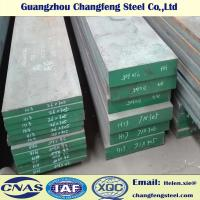 Quality Hot Rolled Plastic Mold Steel Plate For Forging Moulds 1.2344 H13 SKD61 260mm Thickness for sale