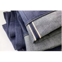 Buy cheap Luxury 16.5oz Selvedge Denim Vintage Indigo Jeans Men With Paper Pattern P66280 from wholesalers
